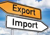 Ввоз и вывоз товара для физ. лиц по новым таможенным правилам